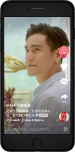Douyin Commercial Content