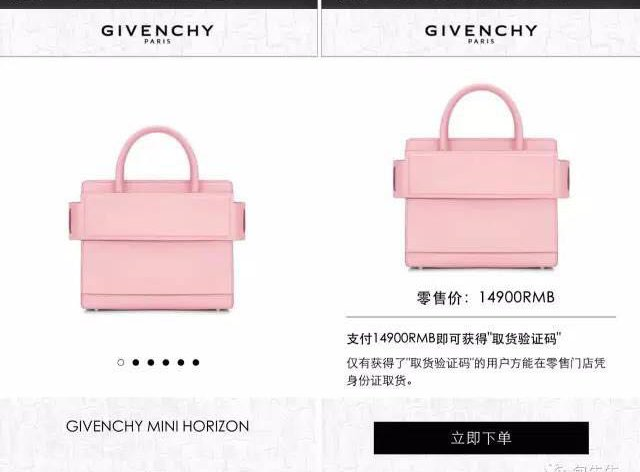 Givenchy Mini Horizon handbags