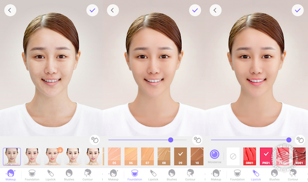 Makeup Plus allows you to take customisation to the next level