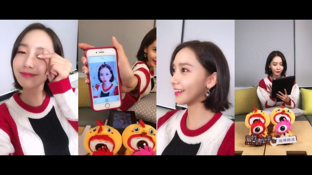 Korean Actress Yoona uses Yizhibo to talk to Weibo fans