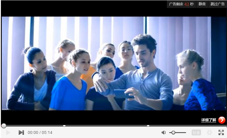 A Youku Pre-Roll Ad